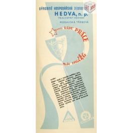 Reklamy na textilní podniky 1964